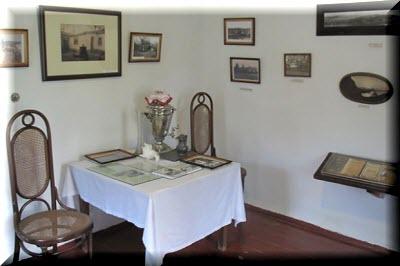 музей грина старый крым