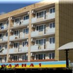 «Украина-1» — отличный пансионат с лечением в Феодосии