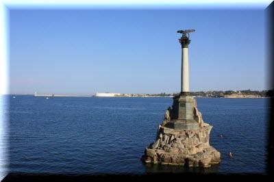 памятник затопленным кораблям фото
