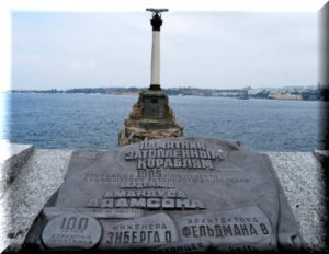 памятник затопленным кораблям севастополь