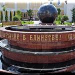 Сквер Республики — современное украшение Симферополя