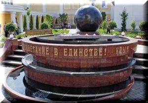 сквер республики симферополь