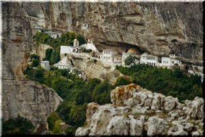 свято успенский монастырь бахчисарай крым