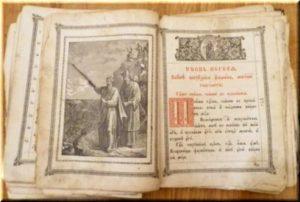 В Феодосийском музее древностей стартовал показ пасхальной выставки
