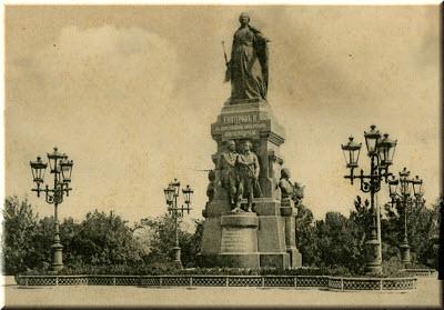 памятник екатерине 2 в симферополе старые фото