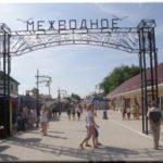 Село Межводное — идеальное место для семейного отдыха в Крыму
