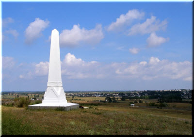 альминский обелиск