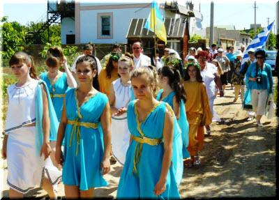 фестивали в евпатории в июне