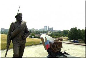 памятник примирения в крыму