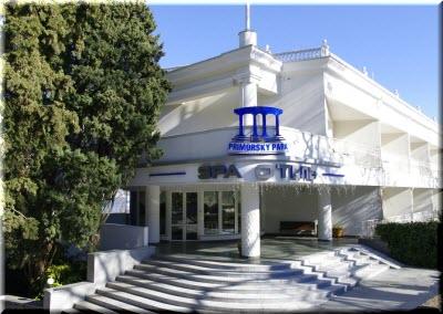 спа-отель Приморский парк