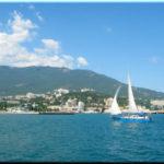 Ялта — курортная столица солнечного Крыма