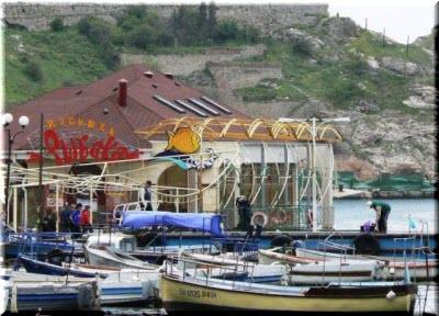 балаклава ресторан избушка рыбака