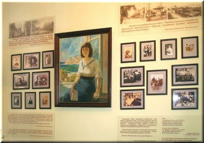 фото музей марины и анастасии цветаевых
