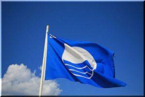 массандровский пляж в ялте голубой флаг 2017