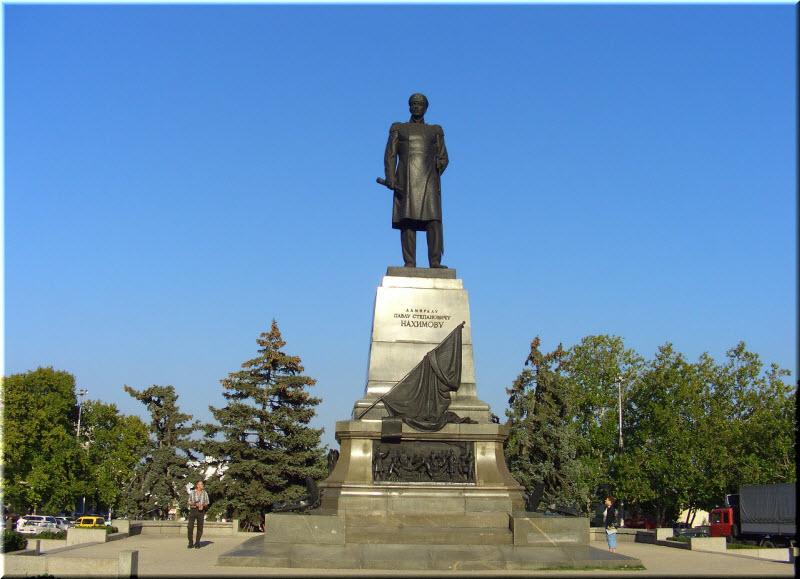 севастополь памятник нахимову