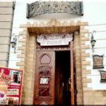 «Дом вина» — уникальный винный музей-магазин в Евпатории