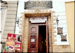 «Дом вина» в Евпатории