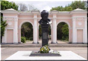 парк шевченко симферополь