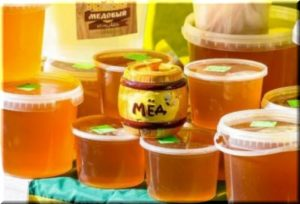 Фестиваль меда в Алуште