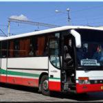 Расписание автобусов «аэропорт «Симферополь» — Евпатория» на 2017 год