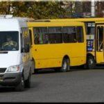 Автобусное расписание по маршруту «Симферополь – Щелкино» на 2017 год
