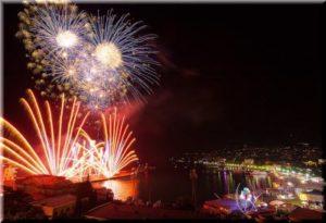 Как отмечают День города в Ялте