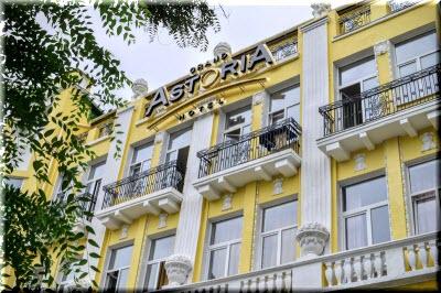 отель «Гранд Астория» в Феодосии