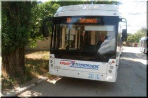 Симферопольский троллейбус