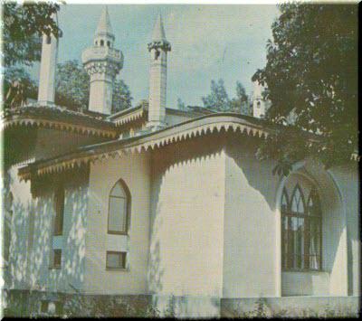 старое фото Воронцовского дома
