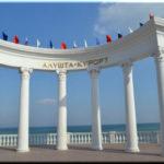 Ротонда на Набережной — романтический символ Алушты