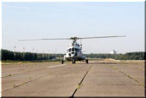 аэродром Заводское
