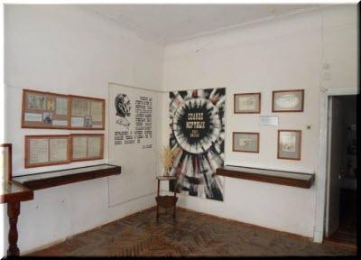 дом-музей И.С. Шмелева