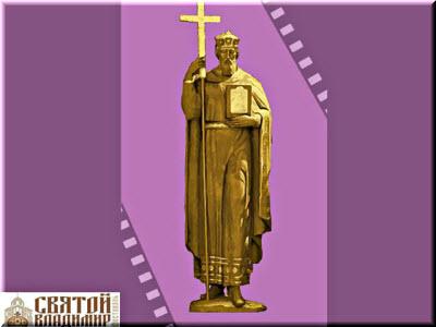 кинофестиваль Святой Владимир