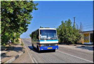 автобус Севастополь - Евпатория