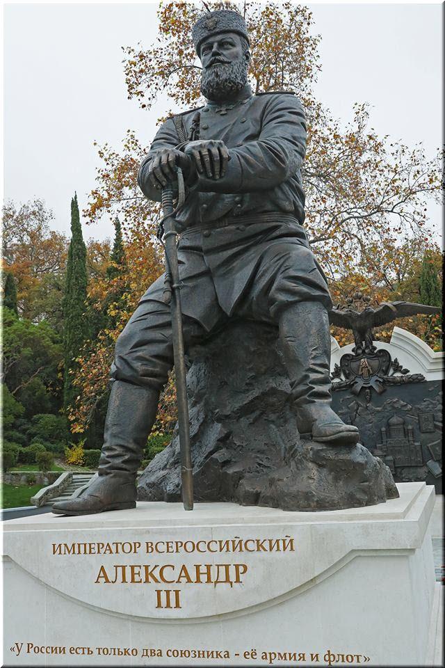 фото памятника Александру 3