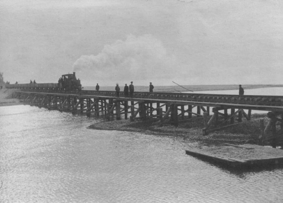 Старые фото. Первый крымский мост 1944 г.