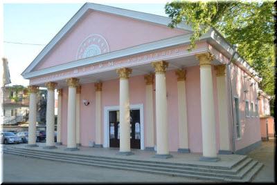 кинотеатр Шторм в Алуште