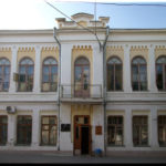 Крымская филармония — храм классической музыки в Симферополе