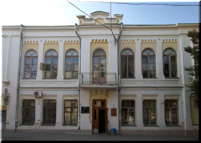 Крымская филармония