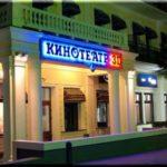 «Ореанда» — лучший 3D-кинотеатр в городе Ялта