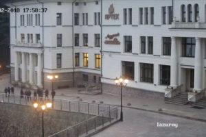 фото с камеры лагеря Лазурный