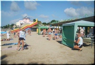 фото с пляжа Солярис