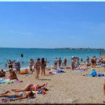 Солярис — один из лучших бесплатных пляжей в г. Евпатория
