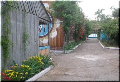 База отдыха Бриз в Солнечногорском