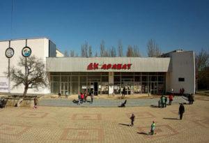 фото с камеры на Центральной площади Щелкино