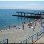 Дельфин — самый лучший пляж в поселке Ливадия