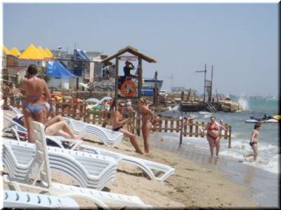 спасательный пункт Оазиса