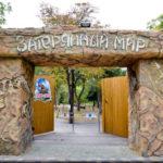 «Затерянный мир» — еще один динопарк в Евпатории