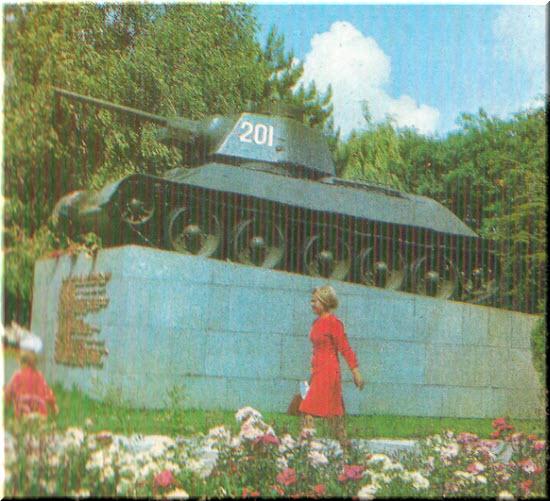 старое фото памятника-танка
