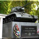 Танк Т-34 в Симферополе — памятник освободителям города